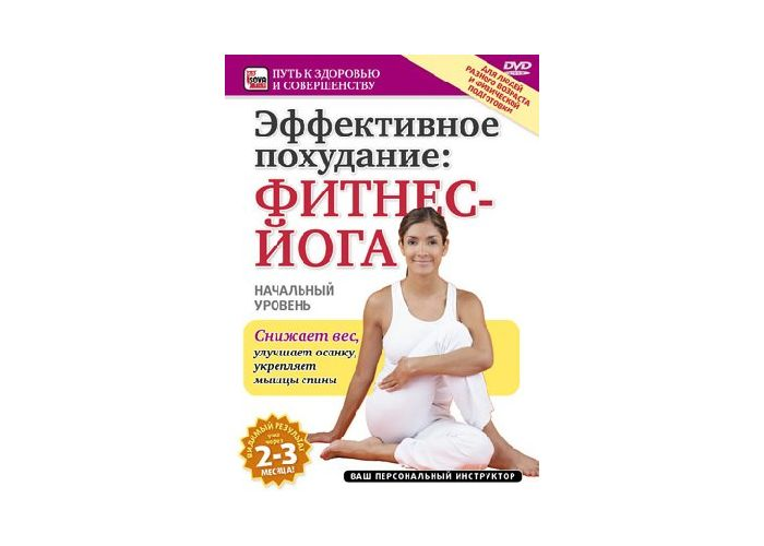 http://3-porosenka.alloy.ru/media/images/2011/12/12/big/8d68e0e6cffbcafca2ea3ada06ff3beb.jpeg